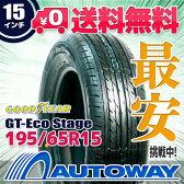 【即日発送】■GOODYEAR(グッドイヤー)GT-Eco Stage 195/65R15(195/65-15 195-65-15インチ)《検索用》タイヤのAUTOWAY(オートウェイ)サマータイヤ【RCP】05P06Aug16