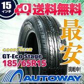 【即日発送】■GOODYEAR(グッドイヤー)GT-Eco Stage 185/65R15(185/65-15 185-65-15インチ)《検索用》タイヤのAUTOWAY(オートウェイ)サマータイヤ【RCP】05P06Aug16