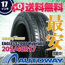 ■GOODYEAR(グッドイヤー) EAGLE LS2000 Hybrid2 205/40R17インチ【新品タイヤ】サマータイヤ