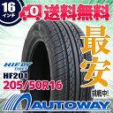 ■HIFLY(ハイフライ)HF201 205/50R16インチ【新品タイヤ】サマータイヤ