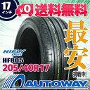 ■HIFLY(ハイフライ)205/40R17インチ【新品タイヤ】サマータイヤ