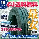 HIFLY (ハイフライ) Win-Transit 215/60R16 【スタッドレス】【2018年製】【送料無料】 (215/60/16 215-60-16 215/60-16) 冬タイヤ 16インチ