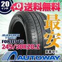 MAXTREK (マックストレック) FORTIS T5 245/30R20 【送料無料】 (245/30/20 245-30-20 245/30-20) サマータイヤ 夏タイヤ 単品 20インチ