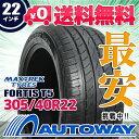 MAXTREK (マックストレック) FORTIS T5 305/40R22 【送料無料】 (305...