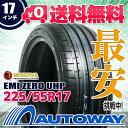 ■MINERVA(ミネルバ)225/55R17インチ【新品タイヤ】サマータイヤ