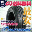 MOMO Tires (モモ) OUTRUN M-1 175...