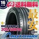 MOMO(モモ)205/50R16インチ【新品タイヤ】サマータイヤ