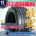 MOMO Tires (モモ) OUTRUN M-3 225/45R17 【送料無料】 (225/4 ...