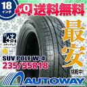 MOMO Tires (モモ) SUV POLE W-4 235/55R18 【スタッドレス】【2018年製】【送料無料】 (235/55/18 235-55-18 235/55-18) 冬タイヤ 18インチ