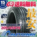 MOMO Tires (モモ) NORTH POLE W-2 205/65R15 【スタッドレス】【2018年製】【送料無料】 (205/65/15 205-65-15 205/65-15) 冬タイヤ 15インチ