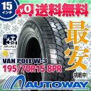 MOMO Tires (モモ) VAN POLE W-3 195/70R15 【スタッドレス】【2018年製】【送料無料】 (195/70/15 195-70-15 195/70-15) 冬タイヤ 15インチ
