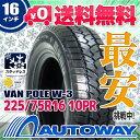 MOMO Tires (モモ) VAN POLE W-3 225/75R16 【スタッドレス】【2018年製】【送料無料】 (225/75/16 225-75-16 225/75-16) 冬タイヤ 16インチ