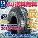 ■MOMO Tires(モモタイヤ) VAN POLE W-3 スタッドレス 205/70R15 スタッドレスタイヤ(205/70-15 205-70-15インチスタッドレス)《検索用》タイヤのAUTOWAY(オートウェイ)【RCP】