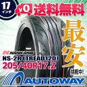 ■NANKANG(ナンカン)205/40R17インチ【新品タイヤ】サマータイヤ