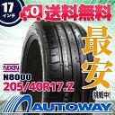 ■300本突破!NEXEN(ネクセン)205/40R17インチ【新品タイヤ】サマータイヤ