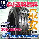 PINSO (ピンソ) PS-91 205/55R16 【送料無料】 (205/55/16 205- ...