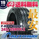 ■PIRELLI 245/35R19インチ【新品タイヤ】サマータイヤ