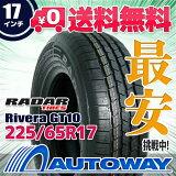��¨��ȯ���ۢ�RADAR Rivera GT10 225/65R17(225/65-17 225-65-17�����)�Ը����ѡե������AUTOWAY�ʥ����ȥ������˥��ޡ��������RCP�� 0722retail_coupon