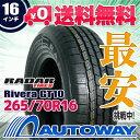 【送料無料】【即日発送】■RADAR Rivera GT10 265/70R16(265/70-16 265-70-16インチ)《検索用》タイヤのAUTOWAY(オートウェイ)サマータイヤ【RCP】05P01Oct16