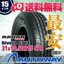 【送料無料】■RADAR Rivera GT10 31X10.50R15インチ 6PR 109S C LT《検索用》タイヤのAUTOWAY(オートウェイ)サマータイヤ