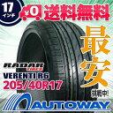 ■RADAR 205/40R17インチ【新品タイヤ】サマータイヤ