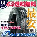 【送料無料】■RADAR RPX10 75/70R13(175/70-13 175-70-13インチ)《検索用》タイヤのAUTOWAY(オートウェイ)サマータイヤ