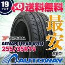 YOKOHAMA (ヨコハマ) ADVAN FLEVA V701 255/35R19 【送料無料】 ...