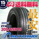【送料無料】【サマータイヤ】ZEETEX(ジーテックス) ZT1000 205/65R15(205/65-15 205-65-15インチ)タイヤのAUTOWAY(オートウェイ)