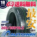 ■ZEETEX(ジーテックス) HP1000 265/35R18インチ【新品タイヤ】