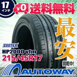 ��¨��ȯ���ۢ�ZEETEX�ʥ����ƥå���)HP2000 vfm 215/45R17(215/45-17 215-45-17�����)�Ը����ѡե������AUTOWAY�ʥ����ȥ������˥��ޡ��������RCP��05P03Sep16