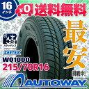 ■ZEETEX(ジーテックス) WQ1000スタッドレス 215/70R16 スタッドレスタイヤ(215/70-16 215-70-16インチスタッドレス)《検索用》タイヤのAUTOWAY(オートウェイ)【RCP】
