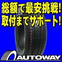 ピレリー タイヤ 通販
