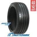 HIFLY (ハイフライ) HF805 245/45R18 【送料無料】 (245/45/18 245-45-18 245/45-18) サマータイヤ 夏タイヤ 単品 18インチ