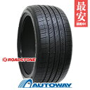 ROADSTONE (ロードストーン) N5000 Plus 215/45R17 【送料無料】 (215/45/17 215-45-17 215/45-17) サマータイヤ 夏タイヤ 単品 17インチ