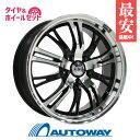 225/50R18 サマータイヤ タイヤホイールセット 【送料無料】AW-190 18x7.5 +4...
