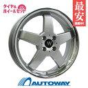 165/45R17 サマータイヤ タイヤホイールセット 【送...