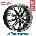 225/45R18 サマータイヤ タイヤホイールセット 【送...