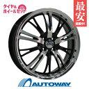 165/35R18 サマータイヤ タイヤホイールセット 【送...