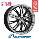 225/40R18 サマータイヤ タイヤホイールセット 【送料無料】AW-190 18x7.5 +5...