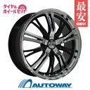 225/40R19 サマータイヤ タイヤホイールセット 【送料無料】AW-190 19x8.0 +5...