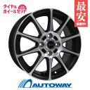 185/55R16 サマータイヤ タイヤホイールセット 【送...