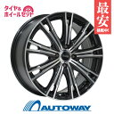 175/60R16 サマータイヤ タイヤホイールセット 【送...