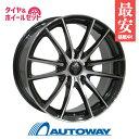 225/55R18 サマータイヤ タイヤホイールセット 【送...