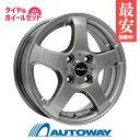 185/55R15 サマータイヤ タイヤホイールセット 【送...