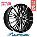 245/40R19 サマータイヤ タイヤホイールセット 【送...