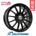 205/55R16 サマータイヤ タイヤホイールセット 【送料無料】weds IRVINE F01 ...