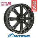 165/60R15 スタッドレスタイヤ ホイールセット 【送...