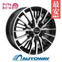 175/65R15 サマータイヤ タイヤホイールセット 【送...