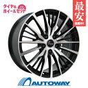 195/60R16 サマータイヤ タイヤホイールセット 【送...