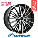 215/45R18 サマータイヤ タイヤホイールセット 【送...